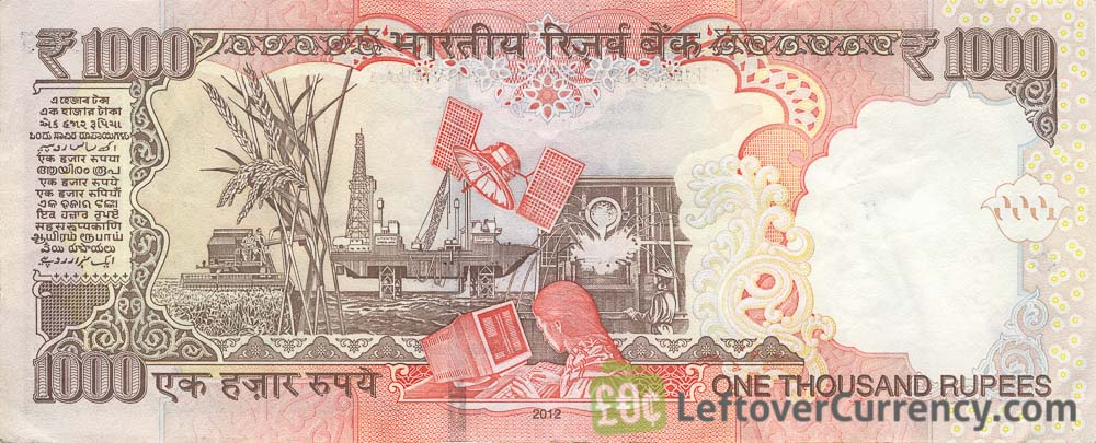 1000 Indian Rupees banknote Gandhi reverse