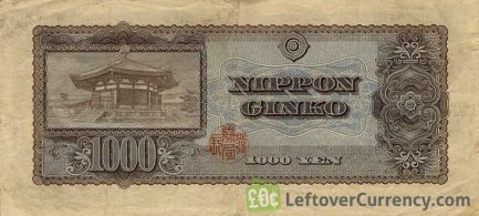 1000 Japanese Yen banknote (Prince Shotoku) reverse accepted for exchange