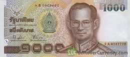 1000 Thai Baht banknote - Mature King Rama IX obverse accepted for exchange