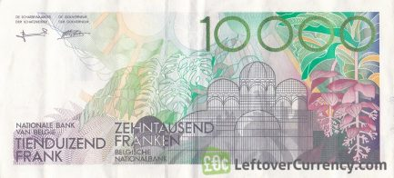10000 Belgian Francs banknote King Baudouin I and Queen Fabiola reverse accepted for exchange
