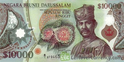 10000 Brunei Dollars banknote (Legslative Council building) obverse
