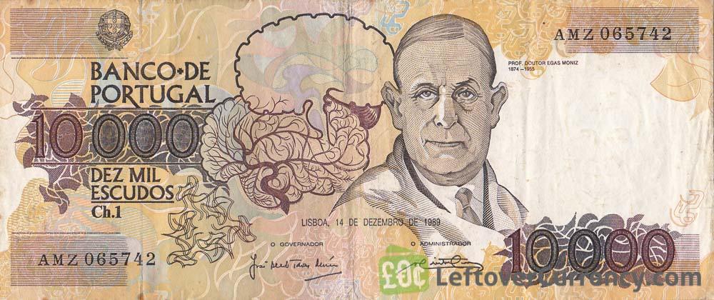 10000 Portuguese Escudos banknote (Dr. Antonio Caetano de Abreu Preire Egas Moniz) obverse