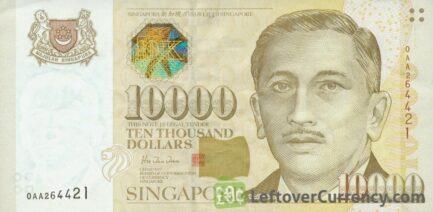 10000 Singapore Dollars banknote (President Encik Yusof bin Ishak) obverse