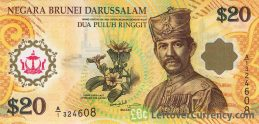 20 Brunei Dollars banknote series 2007 obverse accepted for exchange