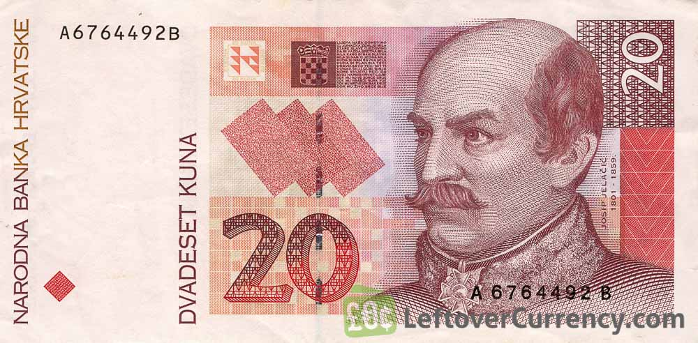 20 Croatian Kuna banknote series 1993 obverse accepted for exchange