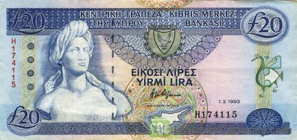 20 Cypriot Pounds banknote series 1992 obverse accepted for exchange