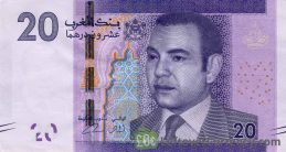 20 Moroccan Dirhams banknote (2012 issue) obverse accepted for exchange