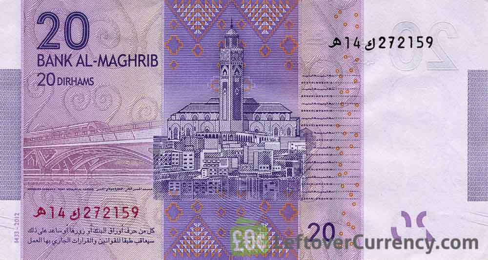 20 Moroccan Dirhams banknote (2012 issue) reverse accepted for exchange
