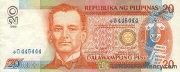 20 Philippine Peso banknote - Manuel Luis Quezon obverse accepted for exchange