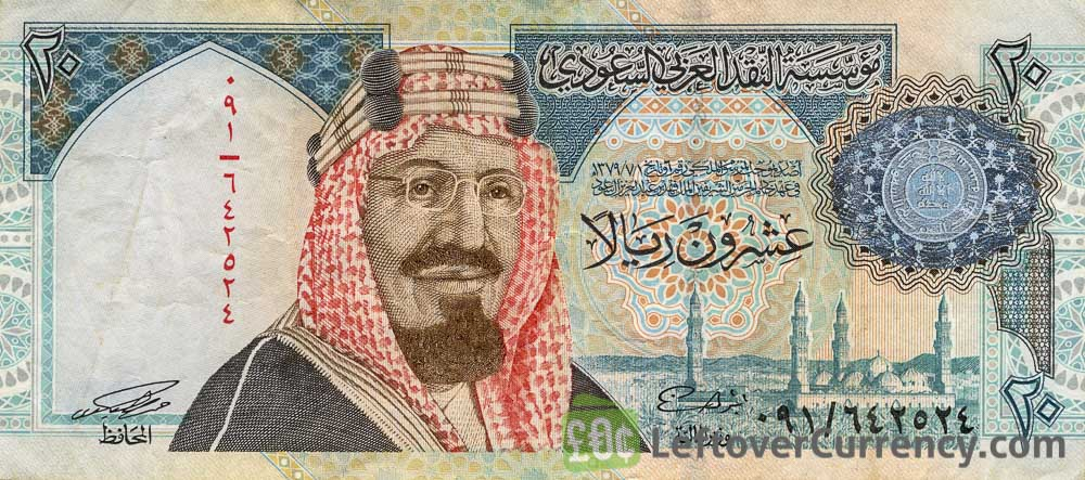 20 Saudi Riyals banknote - Commemorative series 2000 reverse accepted for exchange