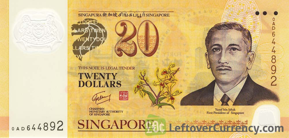 20 Singapore Dollars banknote - President Encik Yusof bin Ishak obverse accepted for exchange