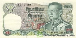 20 Thai Baht banknote - King Rama IX Field Marshal obverse accepted for exchange