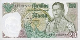 20 Thai Baht banknote young king Rama IX