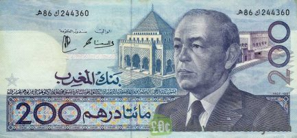 200 Moroccan Dirhams banknote - 1987 issue obverse accepted for exchange