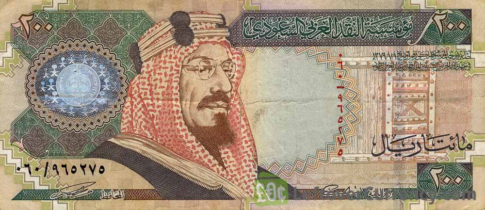 200 Saudi Riyals banknote (Commemorative series 2000) reverse accepted for exchange