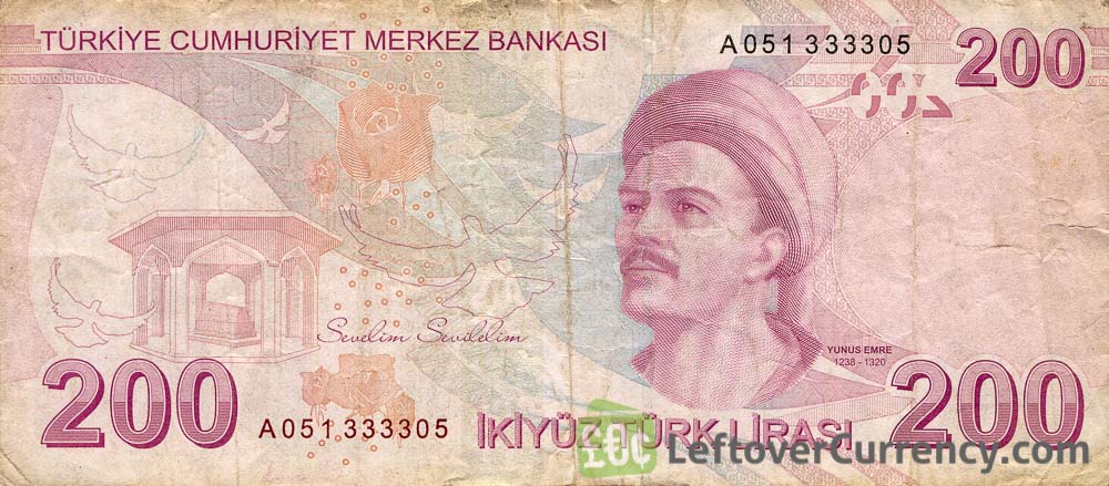 200 Turkish Lira banknote - 9th emission group (2009) reverse accepted for excchange