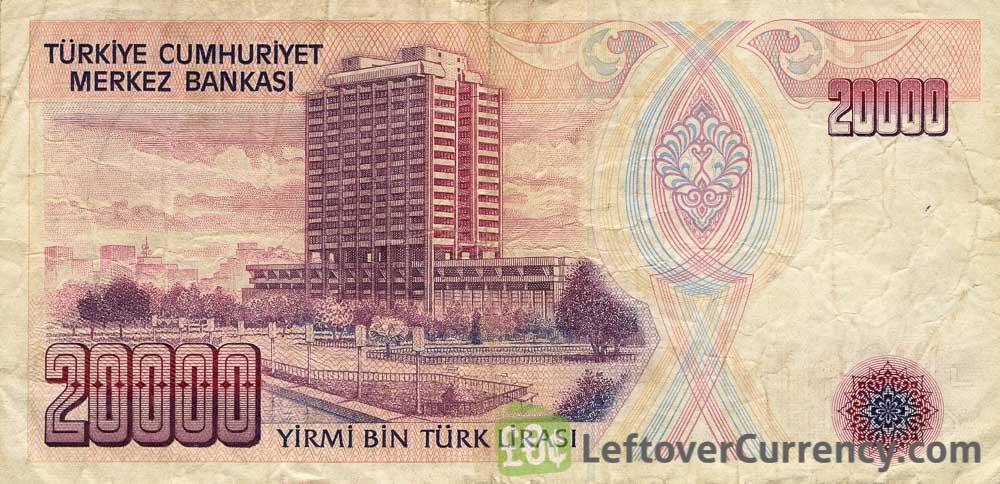 20000 old Turkish lira banknote reverse side