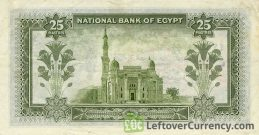 25 Piastres banknote Egypt - 1952-1957 issue obverse accepted for exchange
