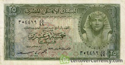 25 Piastres banknote Egypt - 1952-1957 issue reverse accepted for exchange