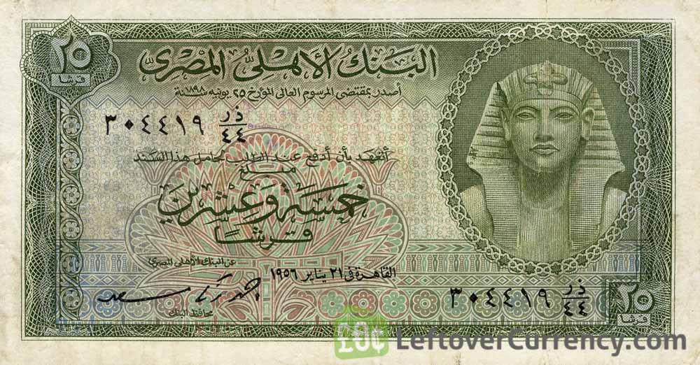 25 Piastres Egypt 1952 1957 Issue