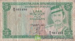 5 Brunei Dollars banknote 1972-1979 issue obverse accepted for exchange