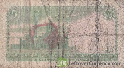 5 Brunei Dollars banknote 1972-1979 issue reverse accepted for exchange