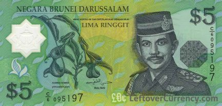 5 Brunei Dollars banknote series 1996 obverse accepted for exchange