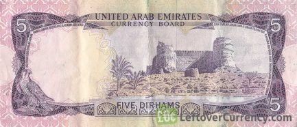5 Dirhams banknote UAE Currency Board (1973) obverse accepted for exchange