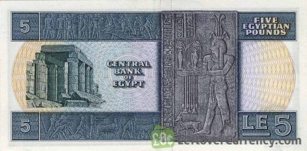 5 Egyptian Pounds banknote - Ahmad ibn Tulun Mosque obverse accepted for exchange