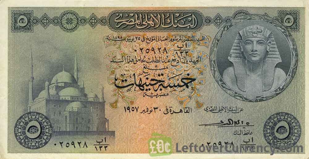 5 Egyptian Pounds banknote - King Farouk reverse accepted for exchange