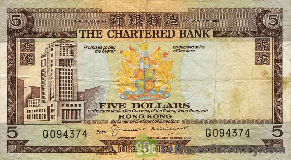 5 Hong Kong Dollars Banknote Chartered Bank 1970 Issue Obverse Accepted For Exchange