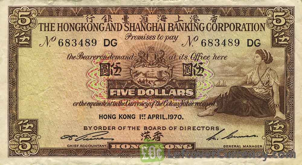5 Hong Kong Dollars Banknote Hsbc 1959 1975 Obverse Accepted For Exchange