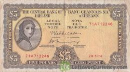 5 Irish Pounds banknote (Lady Hazel Lavery) obverse accepted for exchange