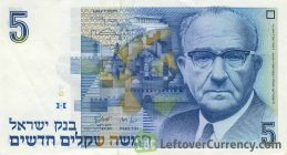 5 Israeli New Sheqalim banknote - Levi Eshkol obverse accepted for exchange