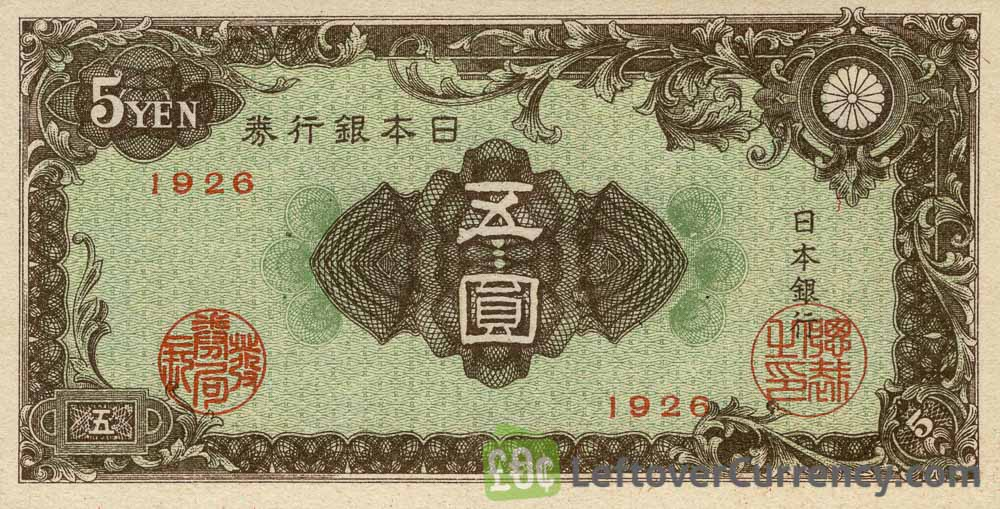 5 Japanese Yen banknote - 1946 obverse accepted for exchange