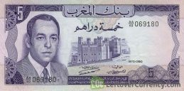5 Moroccan Dirhams banknote - 1970 issue obverse accepted for exchange