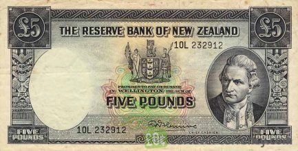 5 New Zealand Pounds banknote - James Cook obverse accepted for exchange