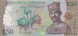 50 Brunei Dollars banknote series 2004 obverse accepted for exchange