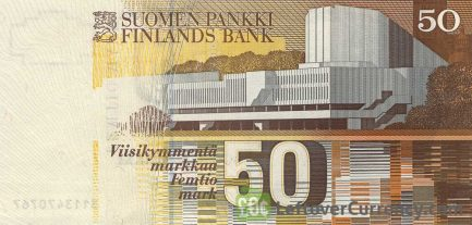 50 Finnish Markkaa banknote - Alvar Aalto reverse accepted for exchange