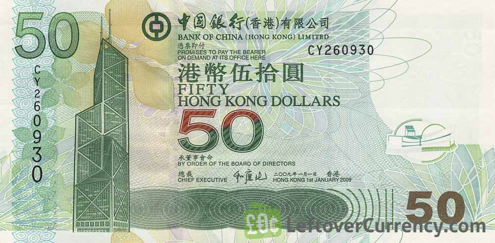 50 Hong Kong Dollars banknote - Bank of China 2003 issue obverse accepted for exchange