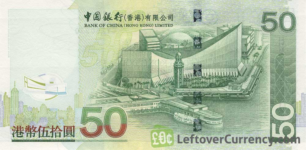 50 Hong Kong Dollars banknote - Bank of China 2003 issue reverse accepted for exchange