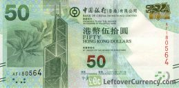 50 Hong Kong Dollars banknote - Bank of China 2010 issue obverse accepted for exchange