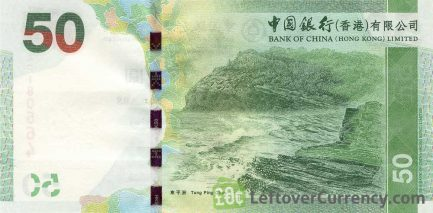50 Hong Kong Dollars banknote - Bank of China 2010 issue reverse accepted for exchange