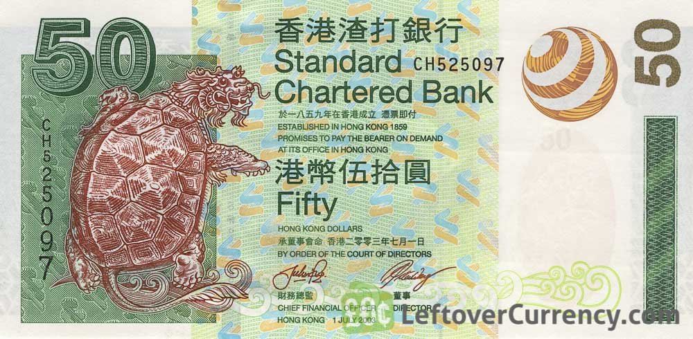 50 Hong Kong Dollars banknote - Standard Chartered Bank 2003 issue obverse accepted