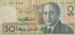 50 Moroccan Dirhams banknote - 1987 issue obverse accepted for exchange