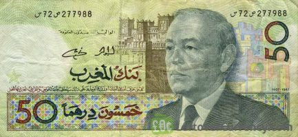 50 Moroccan Dirhams banknote - 1991 issue obverse accepted for exchange