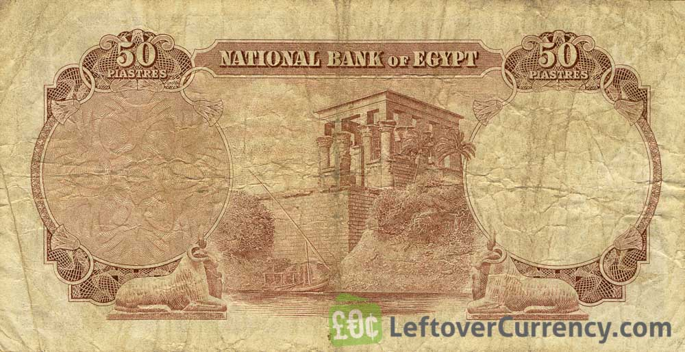 50 Piastres banknote Egypt - National bank of Egypt obverse accepted for exchange