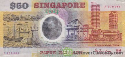 50 Singapore Dollars banknote (Commemorative issue) obverse accepted for exchange