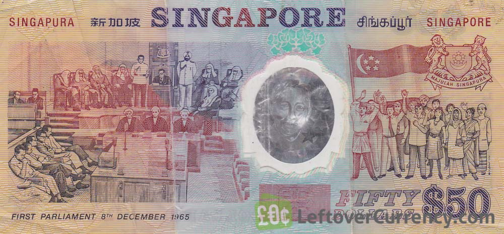 50 Singapore Dollars banknote (Commemorative issue) reverse accepted for exchange