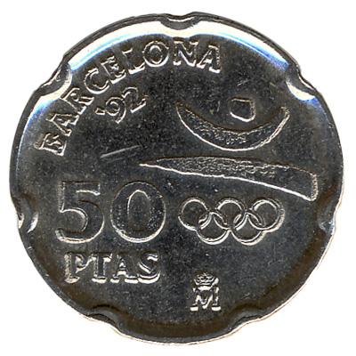 50 Spanish pesetas coin obverse